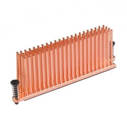 zdjęcie radiatora komputerowego